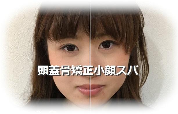 お知らせアイキャッチ 2